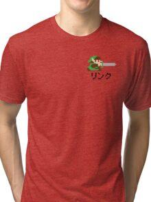 Link from Legend of Zelda Retro Japanese (White) Tri-blend T-Shirt