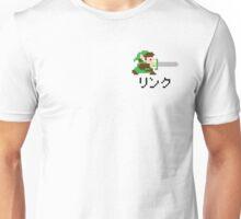 Link from Legend of Zelda Retro Japanese (White) Unisex T-Shirt