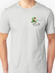 Link from Legend of Zelda Retro Japanese (White) T-Shirt