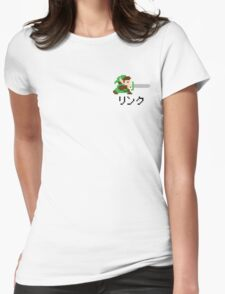 Link from Legend of Zelda Retro Japanese (White) Womens Fitted T-Shirt