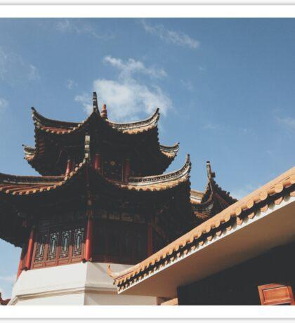 Green Lake Park, Kunming Sticker