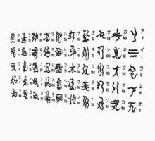 iga ninja script tee One Piece - Short Sleeve