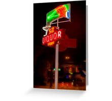 5th Avenue liquor neon sign Greeting Card
