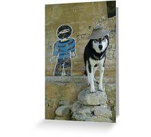 Lobo Bandito Greeting Card