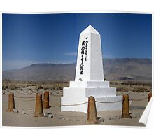 Manzanar Relocation Site Poster