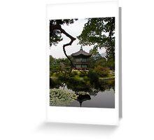 Japanese Serenity Greeting Card
