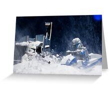Nightwatch got interesting Greeting Card