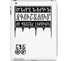 HyeOG iPad Case/Skin