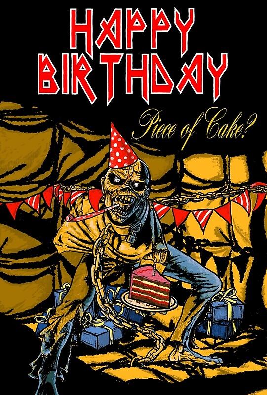Поздравление с днем рождения металлиста