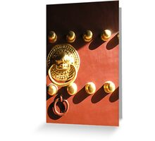 Red door 1 Greeting Card