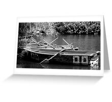 Row Your Boat Greeting Card