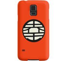 Dragonball Z Inspired King Kai Goku Kanji Symbol Samsung Galaxy Case/Skin