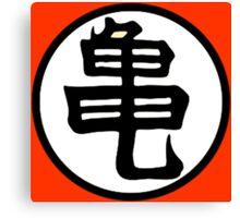 Dragonball Z Inspired Goku Kanji Symbol Canvas Print