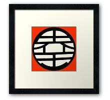 Dragonball Z Inspired King Kai Goku Kanji Symbol Framed Print