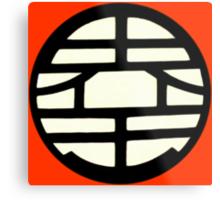 Dragonball Z Inspired King Kai Goku Kanji Symbol Metal Print