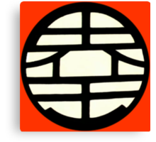 Dragonball Z Inspired King Kai Goku Kanji Symbol Canvas Print