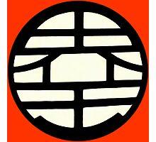 Dragonball Z Inspired King Kai Goku Kanji Symbol Photographic Print