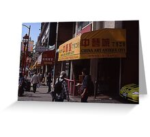 Chinatown in Vancouver Greeting Card