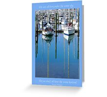 We are all born under the same sky... Greeting Card