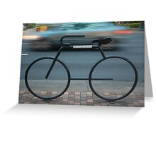 Bicycles Only Greeting Card