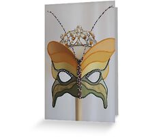 My Soul Is In The Sky Greeting Card