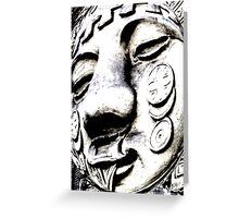 face-may you be happy Greeting Card