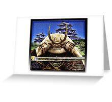 Shogun Greeting Card