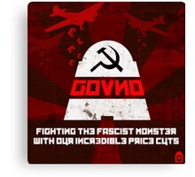 Govno. For The People. Canvas Print