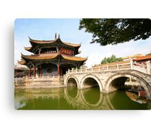 Buddhist China 3 Canvas Print