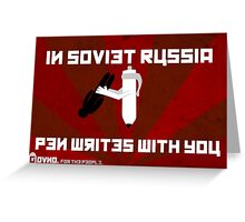 In Soviet Russia Pen Writes With You Greeting Card