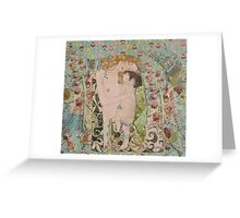 Silent Love Greeting Card