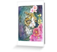Pretty Disguise Greeting Card