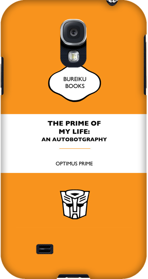 The Prime Of My Life: An Autobotgraphy by Raz Solo