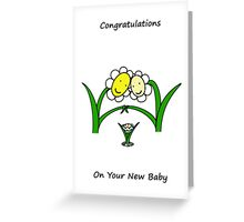 Happiness Grows - new baby Greeting Card
