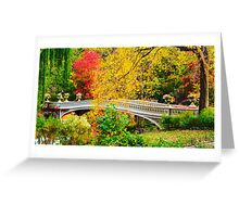 Autumn in Central Park, Study 1 Greeting Card