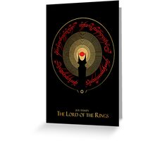 The Rings of Power Greeting Card
