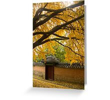Korean Palace Side Entrance Greeting Card