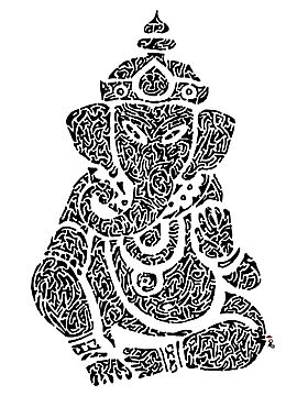 Ink Rain Ganesha by InkRain