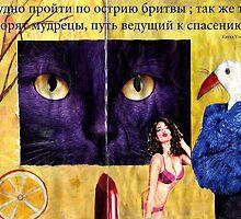artbook by Nataliya Stoyanova