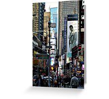 The Hustle and Bustle and Beauty of Times Square, NYC Greeting Card