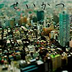 tokyo  by Acelyn Cakes