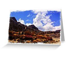 Serra da Estrela - Portugal Greeting Card