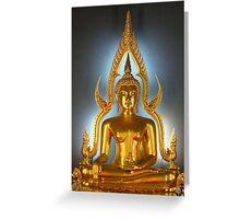 Buddha's Glow Greeting Card