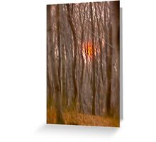 God  bless you ! My wonderful remembers  - Gesher Galicia . by Doktor Faustus. Greeting Card