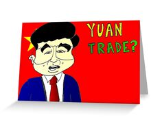 Bianry Options Cartoon Yuan Trade with China Greeting Card