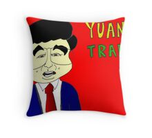 Bianry Options Cartoon Yuan Trade with China Throw Pillow