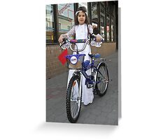 First Holy Communion in Poland .Gifts of a religious nature , cash and bicycles are usually given. by Doktor Faustus . Views (100) Thx! Greeting Card
