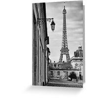 Champs de Mars Greeting Card
