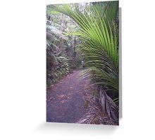 Walking through the Waitakere Ranges (image 3) Greeting Card