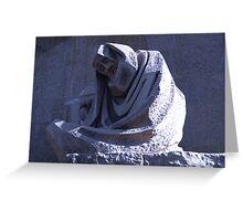 Sagrada Familia Cruxifiction Facade, Barcelona Greeting Card